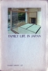 Family life in Japan (tourist library 17)